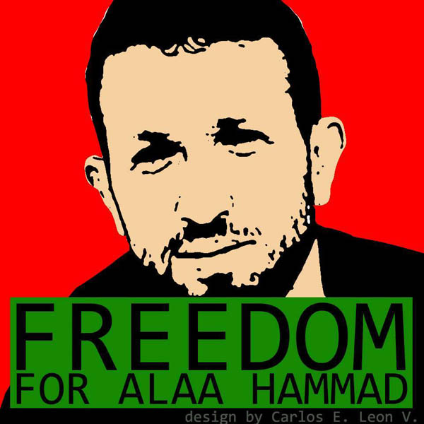 freedom-for-alaa-hammad